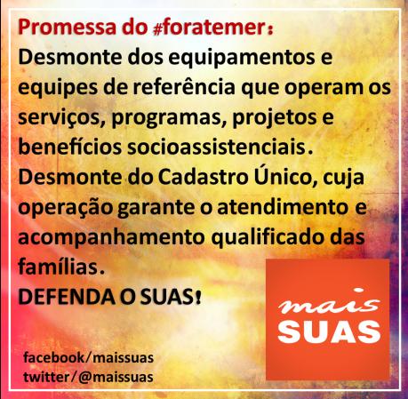 maissaus4